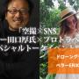 スクリーンショット 2018-04-30 10.40.35